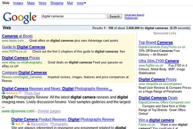 google ads 2008