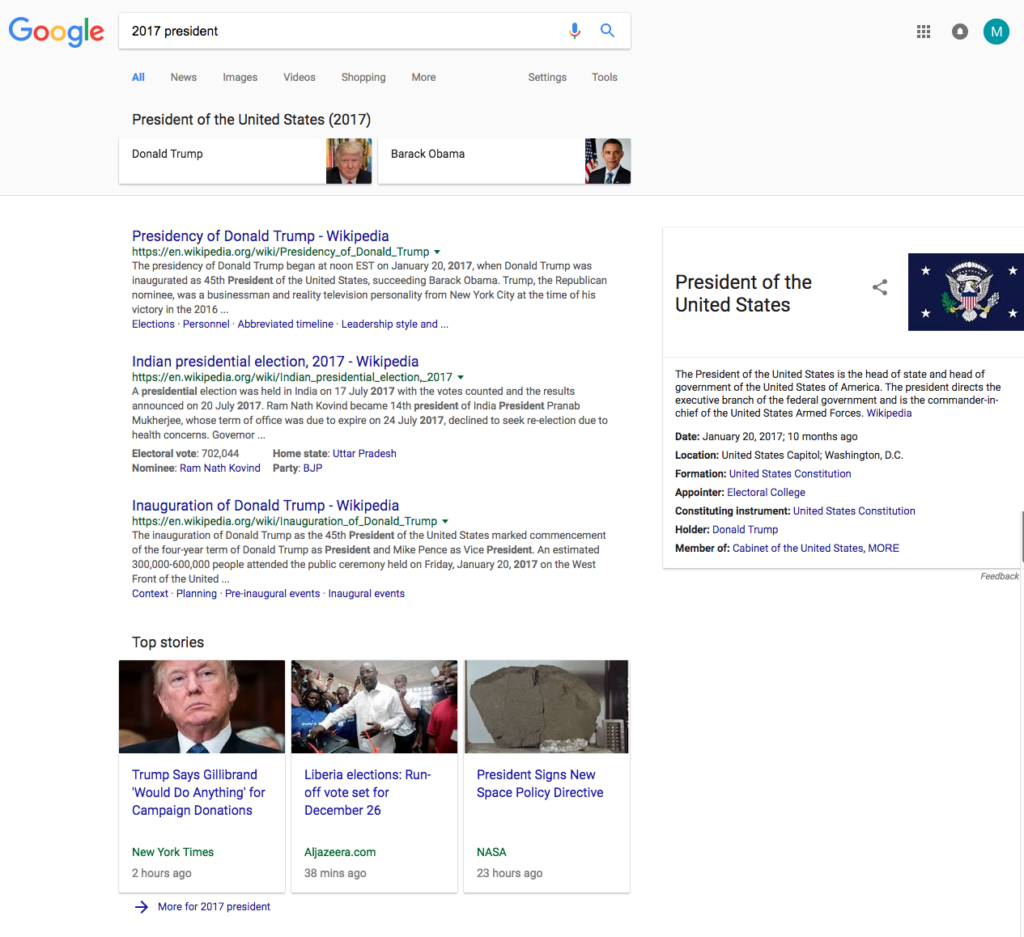 2017 search results page