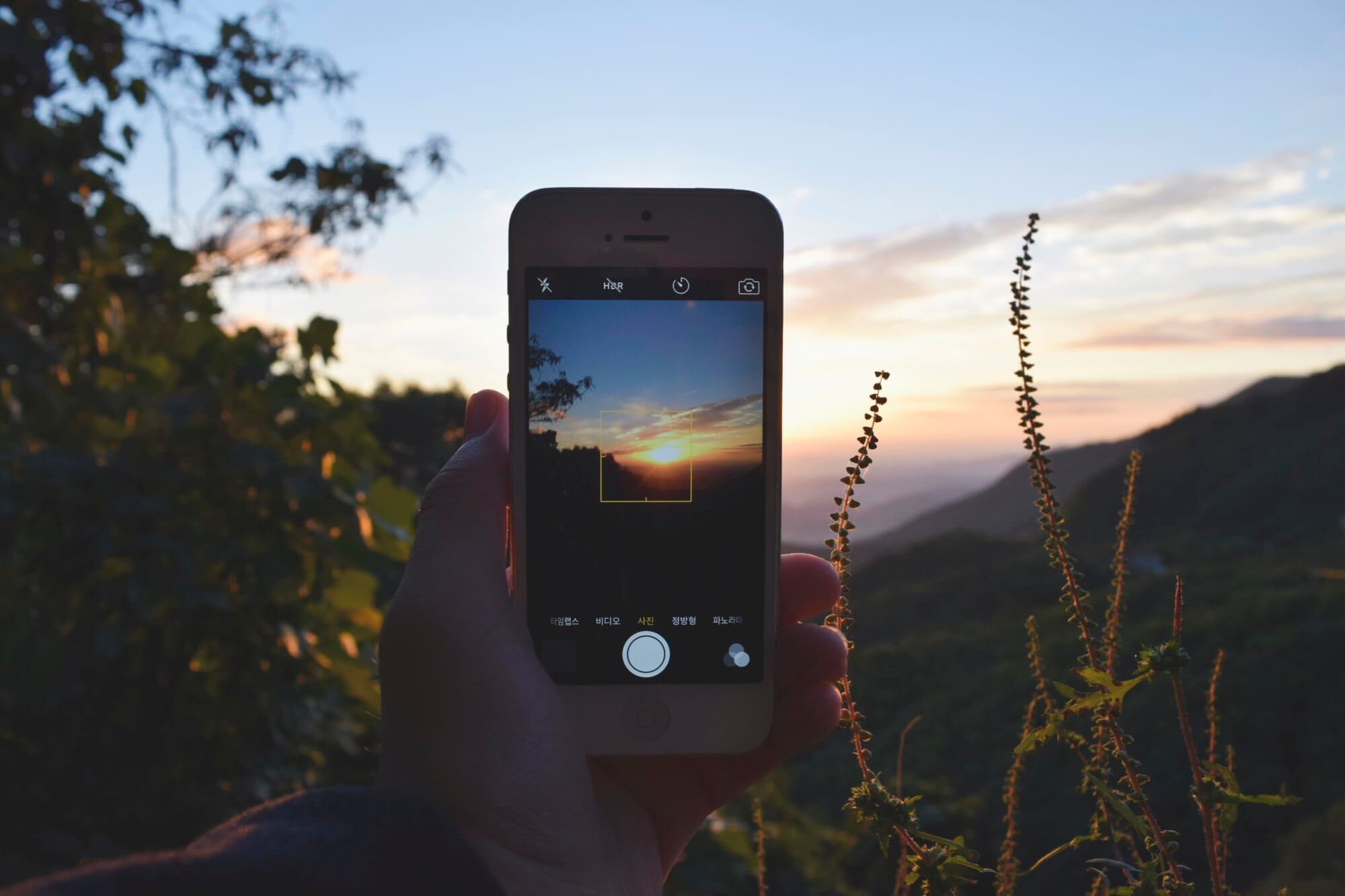 taking photos on a phone